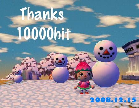 10000