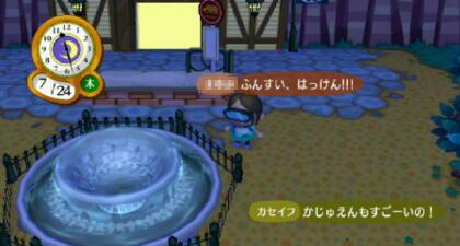 Mori367_2