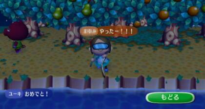 Mori376_2