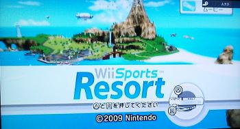 Wii001