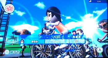 Wii010